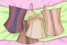تصویر راهنمای خرید ۱۷ مدل گن لاغری زنانه+ قیمت روز و خرید اینترنتی