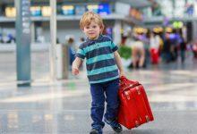 تصویر معرفی ۲۴ مدل از چمدان های کودک جذاب و باکیفیت+ قیمت روز و خرید اینترنتی