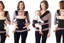 تصویر راهنمای خرید ۱۷ نمونه آغوشی کودک ارزان و باکیفیت+ قیمت روز