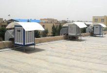تصویر راهنمای خرید و معرفی ۱۸ نمونه کولر آبی با کیفیت و ارزان، به همراه قیمت روز