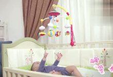 تصویر راهنمای خرید و معرفی ۲۸ نمونه آویز تخت کودک زیبا و جذاب+ قیمت روز