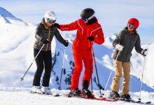 تصویر راهنمای خرید انواع شلوار اسکی ارزان و پرفروش+قیمت روز